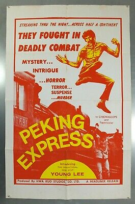 Peking Express - Young Lee / Chaing Han - Original American 1Sht Movie Poster