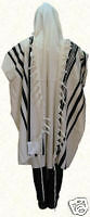 Tallit Gadol Tallis Talit BIG Black Kosher Israel NEW !