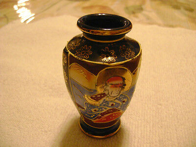 Vintage Made in Japan Decorative 3 1/2'' Tall Beautiful Vase