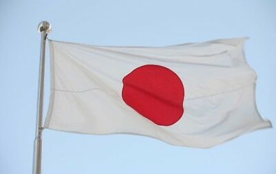 Giant Japan Japanese National Flag  Hinomaru (日の丸,