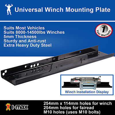 New High Quality Universal Winch Mounting Plate for 12000lbs 13000lbs 14500lbs