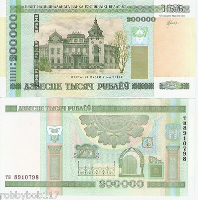BELARUS 200000 Rublei Banknote World Money p36 Currency Europe Bill Note 2012