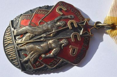 1960s USSR Soviet Russia Large Solid Silver Enamel ORDER OF HONOR #312526