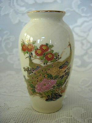 Collectible Miniature Pottery/Ceramic Exotic Bird Asian Vase - Made in Japan