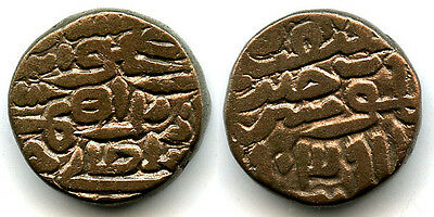 Billon tanka of Sikandar Shah Lodi (1488-1517 AD), Sultanate of Delhi, India