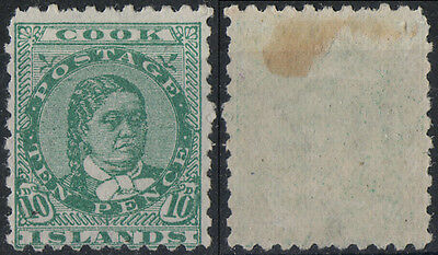 Cook Is SG 10 1893-1900 10d green