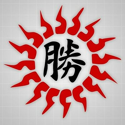 Success Victory Chinese Symbol Wall Decal Car Sticker