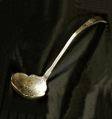 Silverplate Ladle - Small serving ladle - silver plate - Andrea by Sadek