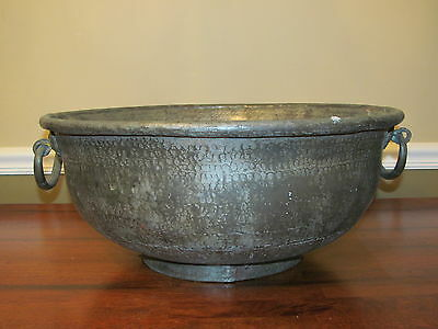 Large Asian Middle Eastern Antique Tinned Copper Pot Planter