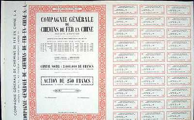 China Chinese 1944 Railways General Company 250 Francs Bond Share UNCIRCULATED