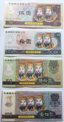 China Hell Banknotes X4