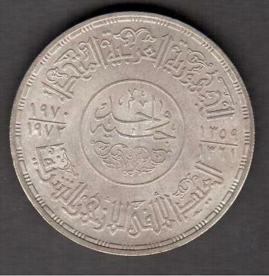 "Egypt 1970-1972 Silver Pound ""1000 Anniversary Al Azhar Mosque"" See Pictures"