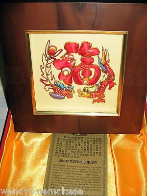 Framed Handcraft Tridimentional Embroidery Picture 20cm Square Red Dragon & Bird