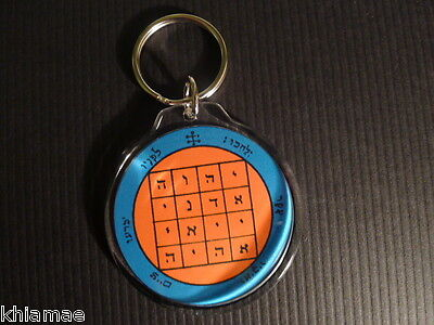 WEALTH SIGIL KEYRING money rich spell wicca witch pagan