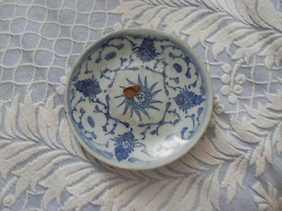 "vintage Chinese blue white porcelain 1800-1820 plate 7"" diam"