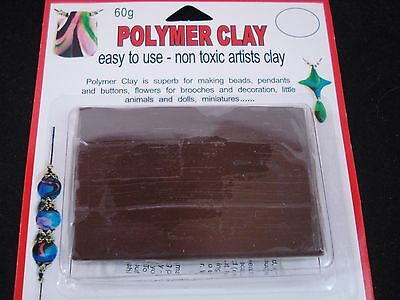 Modelling Polymer Clay Art/Craft Oven Bake 60g Dark Brown Artist FREE POSTAGE