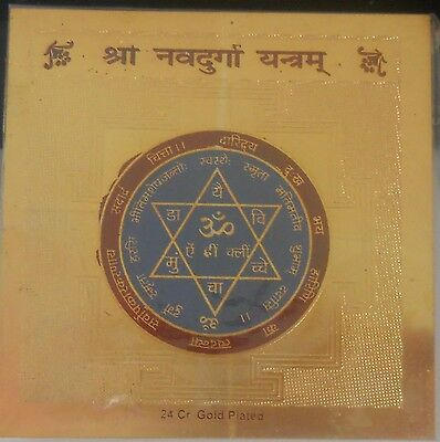 Siddhi Blessed Navdurga Yantra - Hand Colored by Sadhu - Nav Durga - Blessed