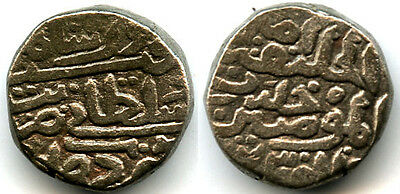 Billon tanka of Firuz (1351-1388 AD), 1371 AD, Sultanate of Delhi