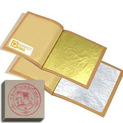 X-LARGE 10 pc 24 Karat Edible Gold Leaf & 10 pc Silver Leaf for Cooking Art NEW