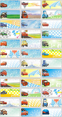 120 Cars picture personalised name label (Small size)