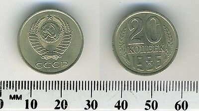 Russia - Soviet Union - USSR 1986 - 20 Kopeks Coin - Hammer and sickle