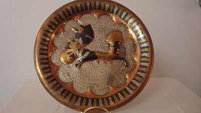 Vintage Egyptian Mixed Metal Chariot Relief Wall Hanging • CAD $25.15