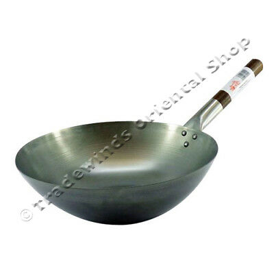 "12"" Round Based Carbon Steel Wok - Commercial Quality"