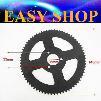 25H 72 TEETH REAR CHAIN SPROCKET 47 49cc BIKE ATV QUAD DIRT MINI POCKET ROCKET