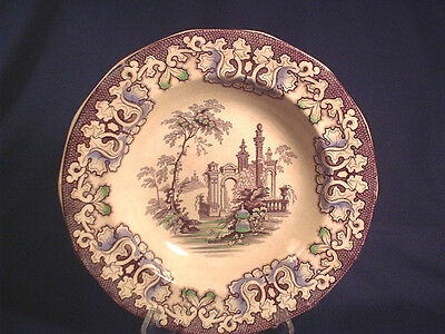 "RARE 3 Color Charles MEIGH Transferware SOUP/SERVING  Bowl in ""Athens"" Pattern"