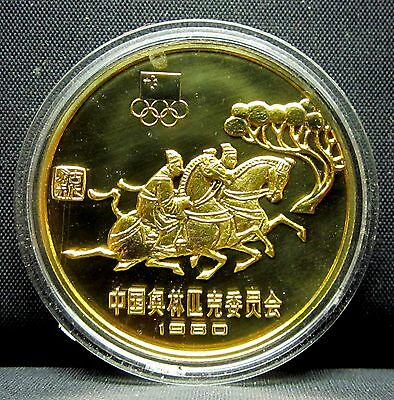 1980 Chinese 1 Yuan ✪ Olympic Equestrian ✪ China Proof Horse Brass Bu ◢Trusted◣