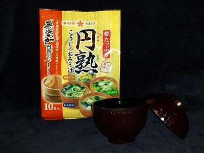 Japanese Hikari Miso with Black Miso bowl 10 packets with 4 flavors