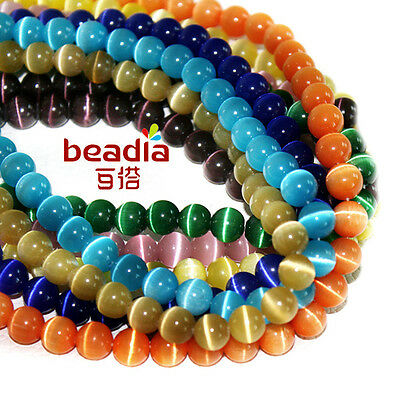 4MM 6MM 8MM cat eye beads round spacer beads natural stone beads