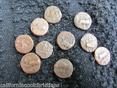 1 - Biblical coins of the Magi 35 BC – 5 AD, The 3-Wisemen