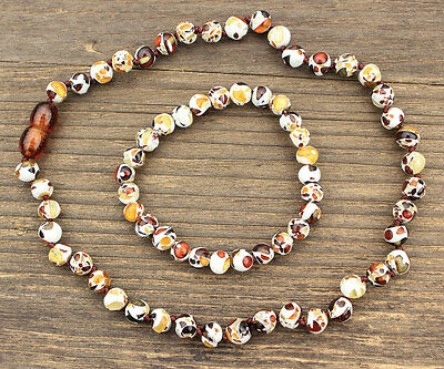 Mosaic Baby Necklace and Bracelet