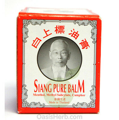 Siang Pure Balm 12g (0.42oz) for massage pain relief (New!)