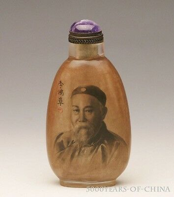 """3.14"""" Great Old Handmade Inside Painted """"Li Hung Chang"""" Glass Snuff Bottle"""