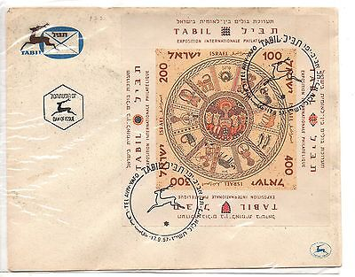 Israel 1957 Fdc Tabil. Illustrated Cover.