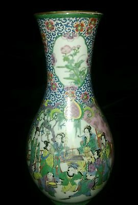 Japanese antique large  vase ( japanese makers marks only)