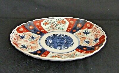 Antique Japanese Imari Plate With Scalloped Border