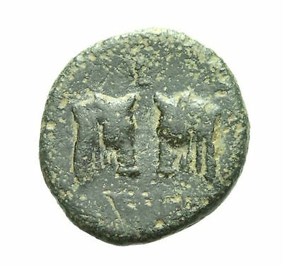 NG Ancient Greek Bronze Coin MYSIA PERGAMON ATHENA BULL Rare