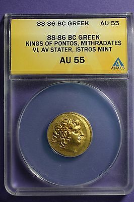 Ancient Greece Gold Stater Alexander The Great Thrace Mithradates VI 88-86 BC
