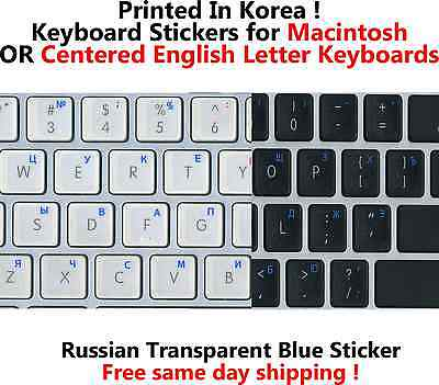 Hebrew White Transparent Keyboard Stickers for Mac/Apple or ...