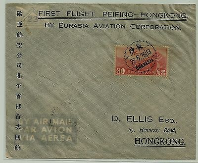 China Peiping 1937 FFC First Flight Cover to Hong Kong With Changsha CDS