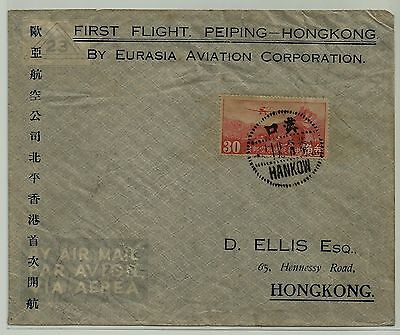 China Peiping 1937 FFC First Flight Cover to Hong Kong With Hankow CDS