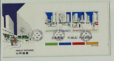 Hong Kong 1981 Public Housing S/S Error Variety FDC First Day Cover