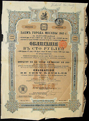 Rußland Russia Stadt Moskau Obligation 100 Rubel 1910 uncancelled with coupons