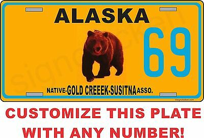 ALASKA LICENSE PLATE -ANY # YOU WANT, state license plate, novelty, GRIZZLY BEAR