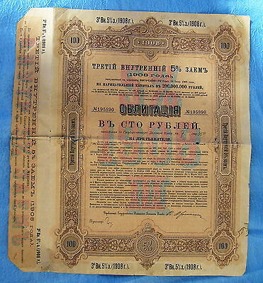 Russian 1908 Imperial Government 100 Roubles Coupons UNC Bond Loan Share