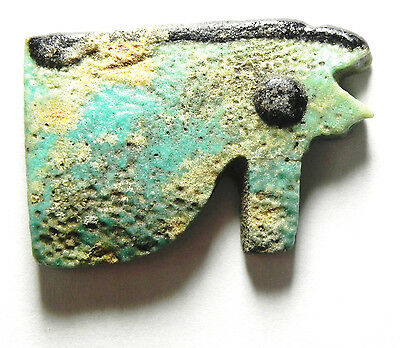 Zurqieh - Sc471- Ancient Large Faience Eye Of Horus Amulet, 1075 - 600 B.c