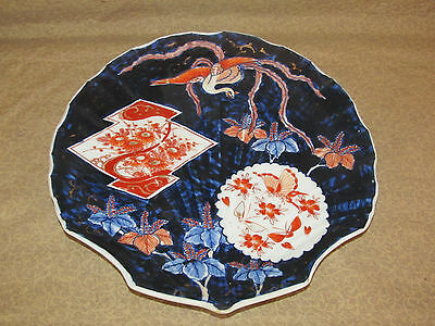 Antique Japanese Imari Porcelain Shell Form Dish Signed
